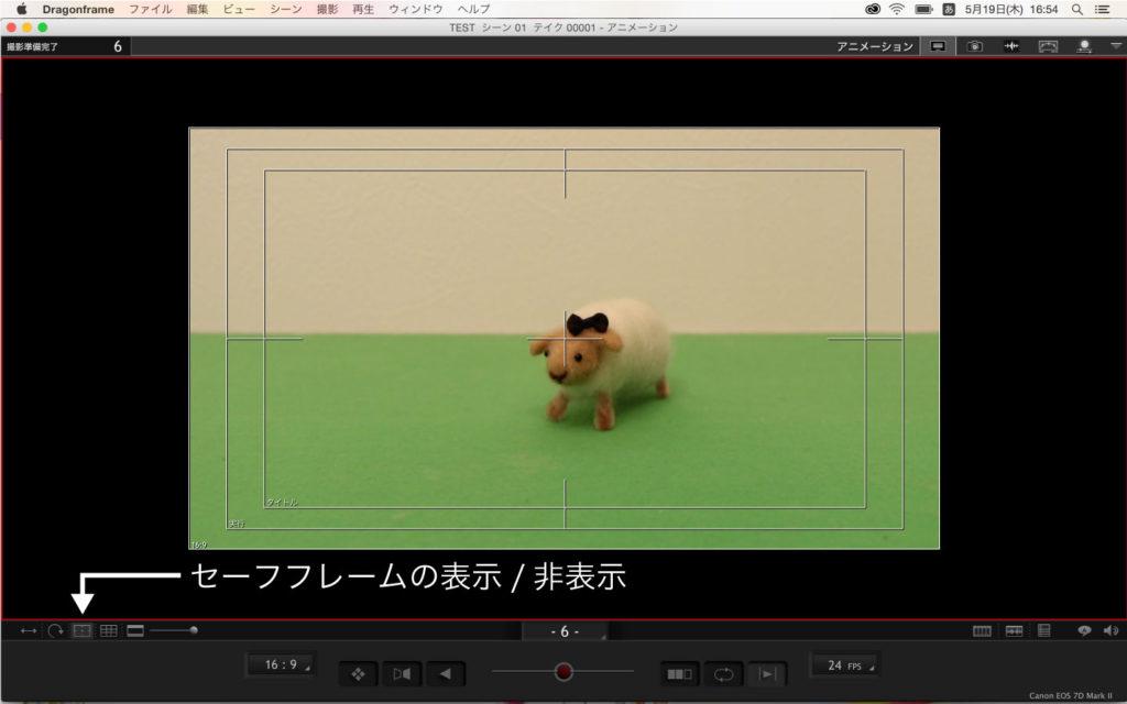 df_anime_kihon_16