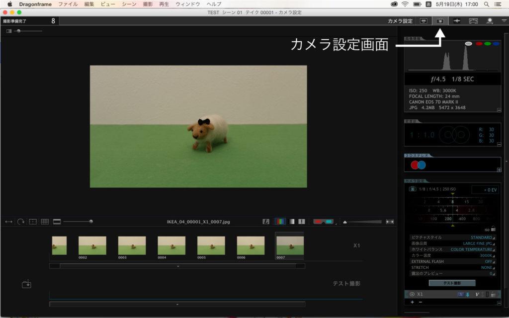 df_camera_kihon_02