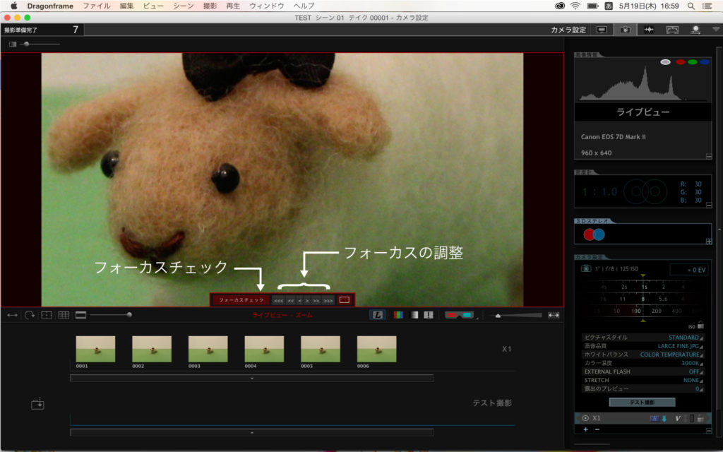 df_camera_pint_02
