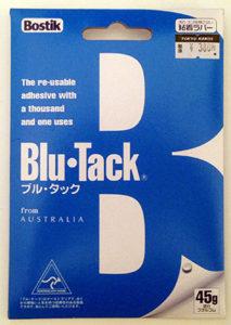 blutack_1