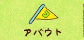 kkt_menu_about