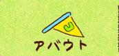 kkt_menu_about_hover