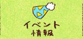 kkt_menu_event