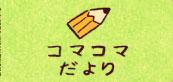 kkt_menu_news