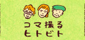 kkt_menu_people