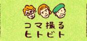 kkt_menu_people_hover