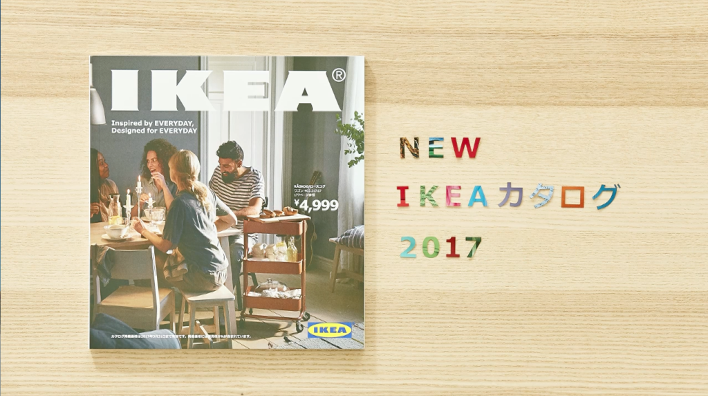 ikea10th_icon