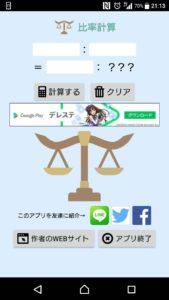 hiritsu_05