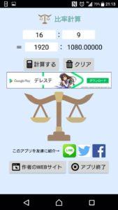 hiritsu_06