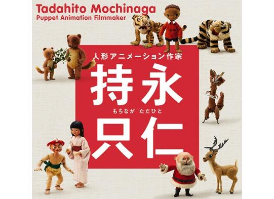 mochi_web_re