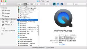 window_qtX