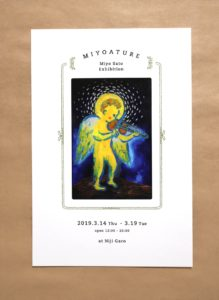 MIYOATURE_1