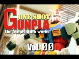 oneshot_gumpla