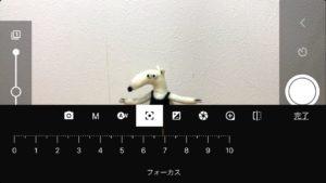 app_07