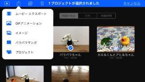 app_13