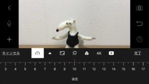 app_22